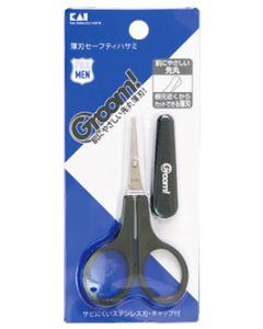 貝印 Groom グルーム 薄刃セーフティハサミ (1個) メンズ 男性用 鼻毛カット HC3003