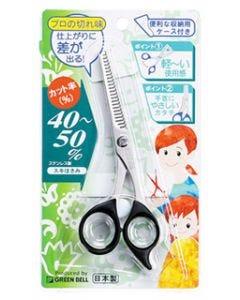 グリーンベル ステンレス製 スキはさみ G-5011 (1個) 散髪 ハサミ