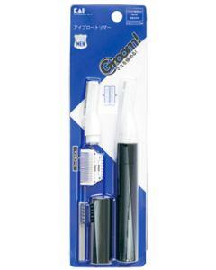 貝印 グルーム クシ付きマユトリマー HC3000 (1個) メンズ 男性用 眉カット Groom