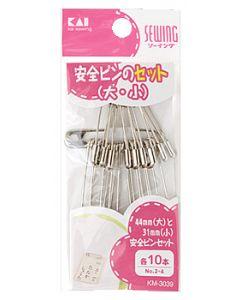 貝印 安全ピンセット No.2・4 KM3039 (各10本) 安全ピン 手芸 裁縫用品