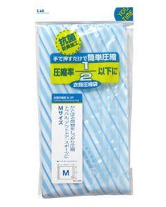 貝印 ユータイム 衣類圧縮袋 M KC1256 (2枚) YT YOUTIME トラベル用品