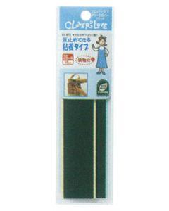 クロバー クロバーラブ メリークロバーシリーズ マジックテープ 黒 67-672 (25mm幅×15cm)