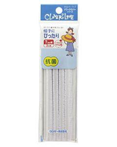 クロバー クロバーラブ メリークロバーシリーズ 帽子用ゴム 白 67-711 (7mm幅×3m) ゴム紐