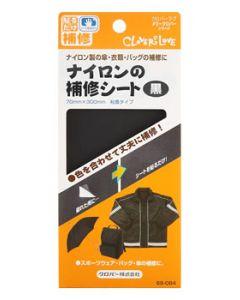 クロバー クロバーラブ メリークロバー ナイロンの補修シート 黒 68-084 (70mm×300mm) 手芸 裁縫用品