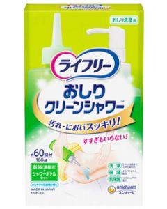 ユニチャーム ライフリー おしりクリーンシャワー 本体+シャワーボトル (1セット) 介護用 約60回分 介護用 おしり洗浄剤