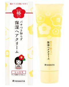 柳屋本店 YANAGIYA ヤナギヤ 髪を守る椿ちゃん 保湿ヘアクリーム (120g) 洗い流さないトリートメント