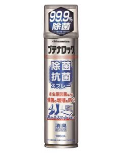 久光製薬 ブテナロック 除菌抗菌スプレー (180mL) 消臭剤 足のニオイ 靴スプレー