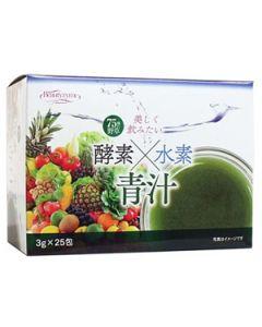 HIKARI 酵素×水素 青汁 (3g×25包) 大麦若葉 野菜酵素 軽井沢 ※軽減税率対象商品