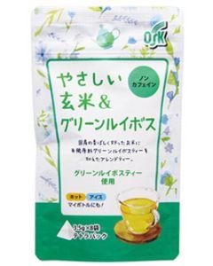 小谷穀粉 やさしい玄米&グリーンルイボス (3.5g×8袋) テトラパック ノンカフェイン ※軽減税率対象商品