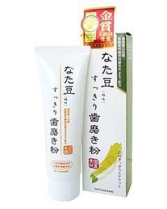三和通商 なた豆すっきり歯磨き粉 (120g) 歯みがき粉