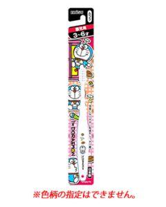 エビス こどもハブラシ アイムドラえもん 3〜6才 園児用 ふつう (1本) 子供用 歯ブラシ