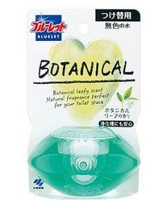 小林製薬 ブルーレットボタニカル ボタニカルリーフの香り つけかえ用 (70mL) 付け替え用 水洗トイレ用 芳香洗浄剤