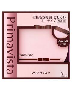 花王 ソフィーナ プリマヴィスタ 化粧もち実感おしろい ミニサイズ (4.8g) パフ付き おしろい