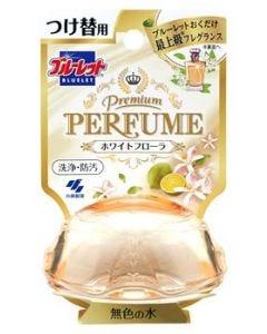 小林製薬 ブルーレット プレミアムパフューム Premium PERFUME ホワイトフローラ つけかえ用 (70mL) つけ替用 トイレ用 消臭・芳香洗浄剤