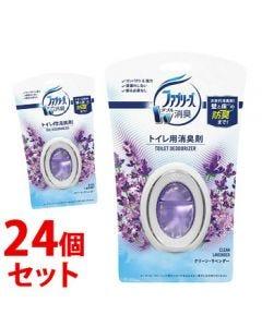 【特売セール】 《セット販売》 P&G ファブリーズ 消臭剤 W消臭 トイレ用 クリーン・ラベンダー (6mL)×24個セット トイレ用 消臭剤 【P&G】