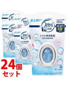 【特売セール】 《セット販売》 P&G ファブリーズ 消臭剤 W消臭 トイレ用 ブルー・シャボン (6mL)×24個セット トイレ用 消臭剤 【P&G】