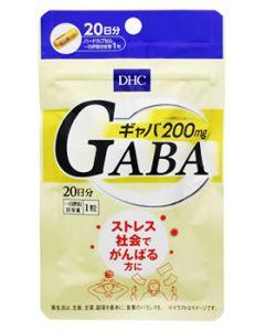 DHC ギャバ GABA 20日分 (20粒) サプリメント ※軽減税率対象商品