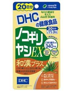 DHC ノコギリヤシEX 和漢プラス 20日分 (60粒) サプリメント ※軽減税率対象商品