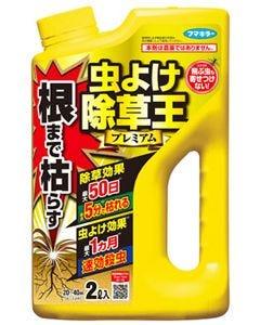 フマキラー 根まで枯らす 虫よけ除草王プレミアム (2L) 除草剤 虫よけ 非農耕地用