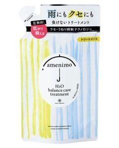 アメニモ amenimo H2O バランスケア トリートメント つめかえ用 (420mL) 詰め替え用