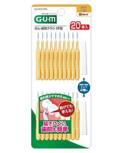 サンスター GUM ガム 歯間ブラシ I字型 サイズ S 3 細い (20本)