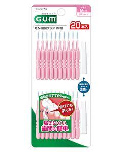 サンスター GUM ガム 歯間ブラシ I字型 サイズ M 4 太い (20本)