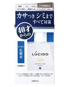 マンダム ルシード 薬用 トータルケア化粧水 (110mL) 男性用 メンズ化粧水 【医薬部外品】
