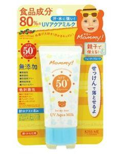 伊勢半 マミー UVアクアミルク SPF50+ PA++++ (50g) 顔・からだ用 日焼け止め