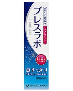 第一三共ヘルスケア ブレスラボ ダブルミント (90g) 薬用ハミガキ 歯磨き粉 口臭予防 【医薬部外品】