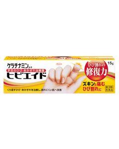 【第3類医薬品】興和新薬 ケラチナミンコーワヒビエイド (15g) ひび あかぎれ