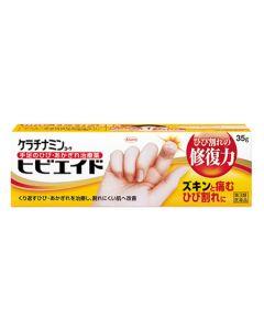 【第3類医薬品】興和新薬 ケラチナミンコーワヒビエイド (35g) ひび あかぎれ