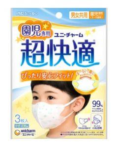 ユニチャーム 超快適マスク 園児専用タイプ (3枚入) こども用マスク