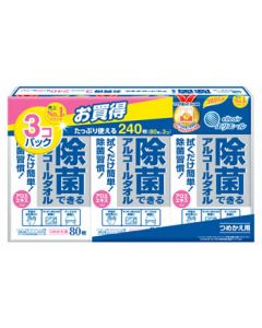大王製紙 エリエール 除菌できるアルコールタオル つめかえ用 (80枚×3パック) 詰め替え用 除菌 ウエットティッシュ