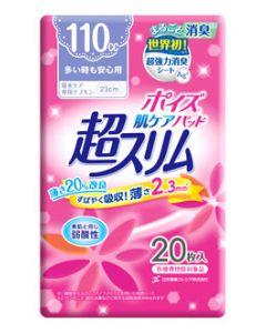 【特売セール】 日本製紙 クレシア ポイズ 肌ケアパッド 超スリム 多い時も安心用 110cc (20枚入) 【医療控除対象品】