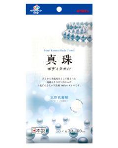 キクロン キクロンファイン 真珠タオル (1枚) ボディウォッシュ用 綿 タオル
