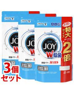 《セット販売》 P&G ハイウォッシュジョイ 除菌 特大サイズ つめかえ用 (930g)×3個セット 詰め替え用 食器洗い乾燥機専用洗剤 【P&G】