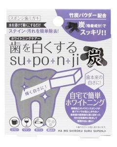 ミュー 歯を白くするスポンジ 炭 (5個) デンタルピーリングスポンジ デンタルクリーナー
