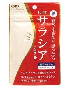 ロッツ Dietサラシア (30カプセル) ダイエットサプリメント ※軽減税率対象商品