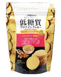 味源 低糖質プロテインクッキー (150g) 低糖質 クッキー ※軽減税率対象商品