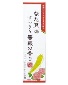 三和通商 なた豆deすっきり薔薇の香り (120g) なた豆すっきり 歯みがき粉