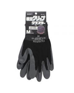 ショーワグローブ No.371 組立グリップ クラスター Mサイズ (1双) ゴム手袋 ニトリルゴム製背抜き手袋