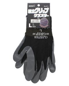 ショーワグローブ No.371 組立グリップ クラスター Lサイズ (1双) ニトリルゴム製 背抜き手袋