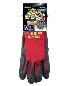 ショーワグローブ No.380 ブレスグリップ type-R Mサイズ レッド (1双) ニトリルゴム製 手袋