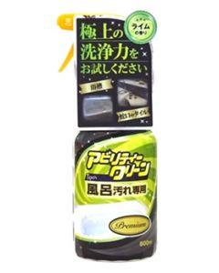 友和 アビリティークリーン プレミアム 風呂汚れ専用 本体 (500mL) お風呂用洗剤