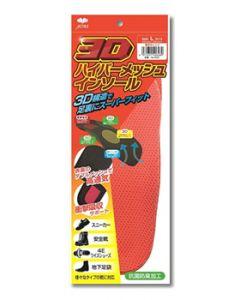 木原産業 アクティカ 622 3Dハイパーメッシュインソール Lサイズ 蛍光オレンジ (1足) 中敷き インソール