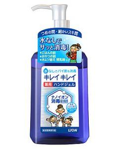【☆】 ライオン キレイキレイ 薬用ハンドジェル 本体 (230mL) アルコールジェル 【指定医薬部外品】