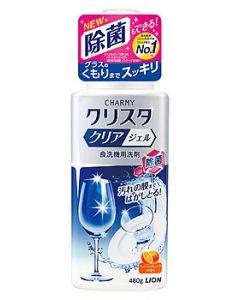 【特売セール】 ライオン CHARMY チャーミー クリスタ クリアジェル 本体 (480g) 食器洗い機専用洗剤