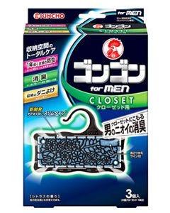 金鳥 KINCHO キンチョウ ゴンゴン for MEN フォーメン クローゼット用 シトラスの香り (3個) 1年防虫