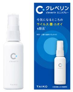 大幸薬品 クレベリン ミニスプレー (60mL) 携帯用 除菌 消臭