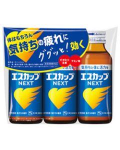 エスエス製薬 エスカップNEXT (100mL×3本) エスカップ ネクスト 【指定医薬部外品】